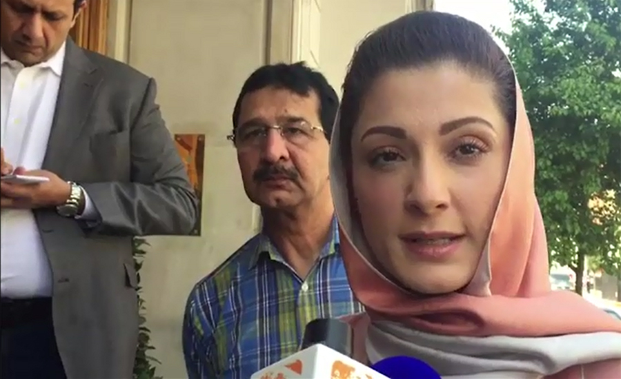 Maryam Nawaz links their return to recovery of her mother