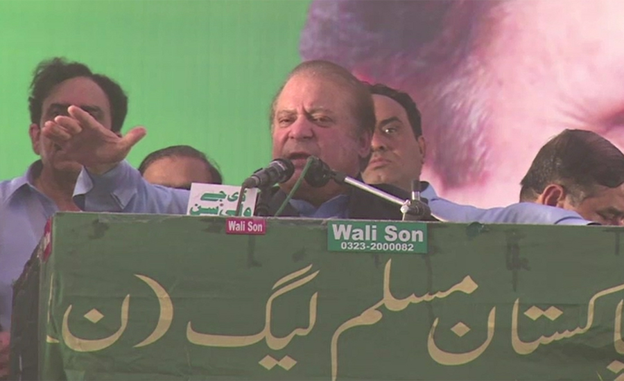 I am being punished for serving country, says Nawaz Sharif