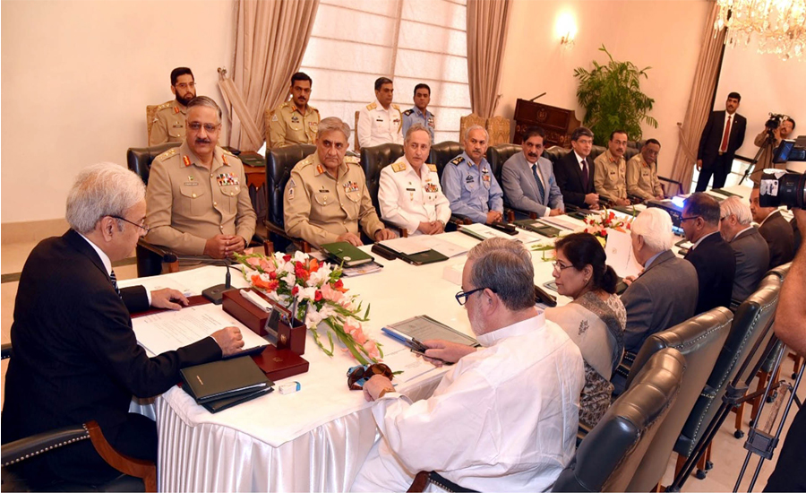 National Security Committee reviews overall security