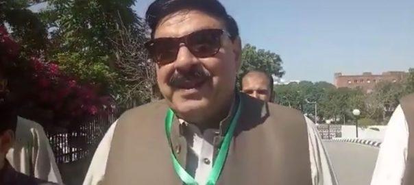 PM PM Imran KHan Pulwama Sheikh Rasheed