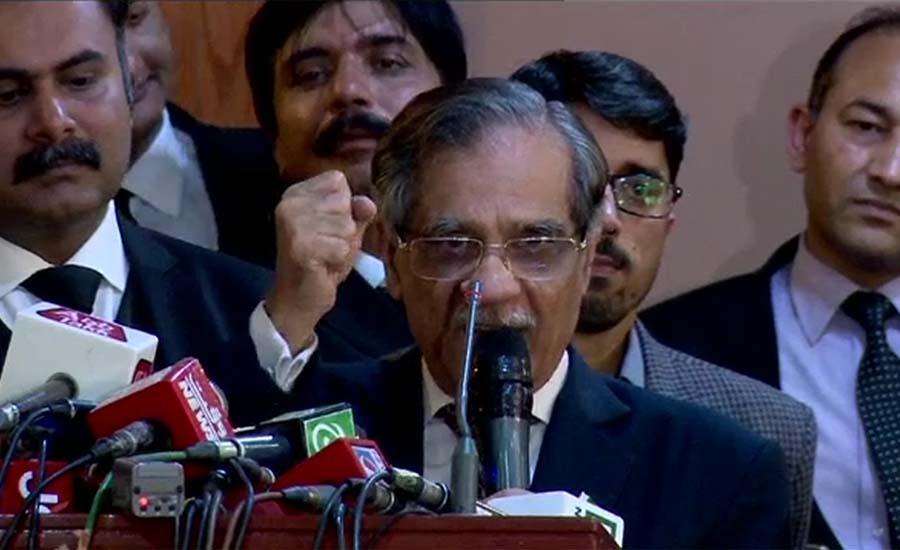 Nawaz, Zardari responsible for deteriorating water condition: CJP