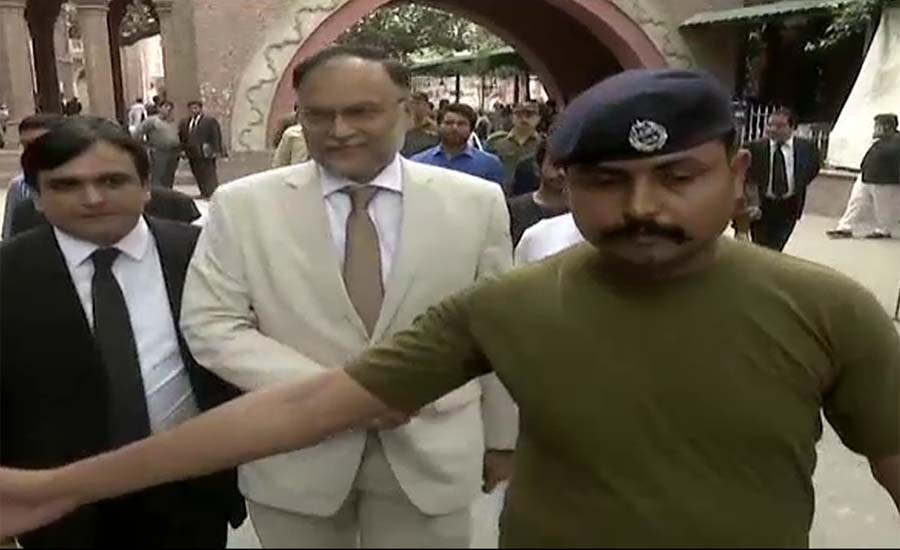 LHC accepts apology of Ahsan Iqbal in contempt of court case