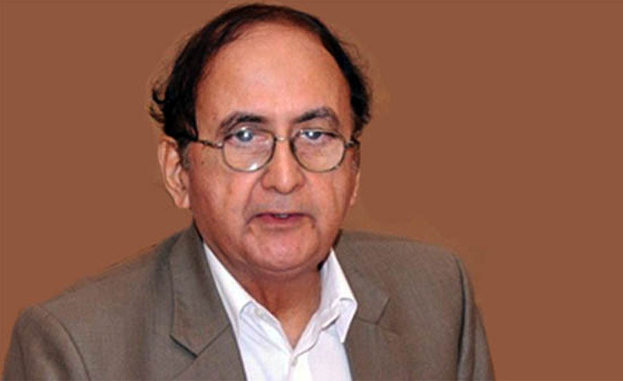 ECP issues assets details of caretaker PM, Punjab CM