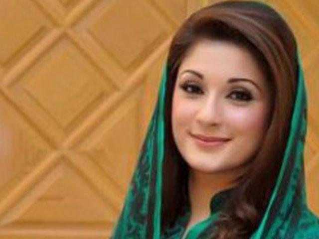 Maryam Nawaz to contest from NA-127 instead of NA-125