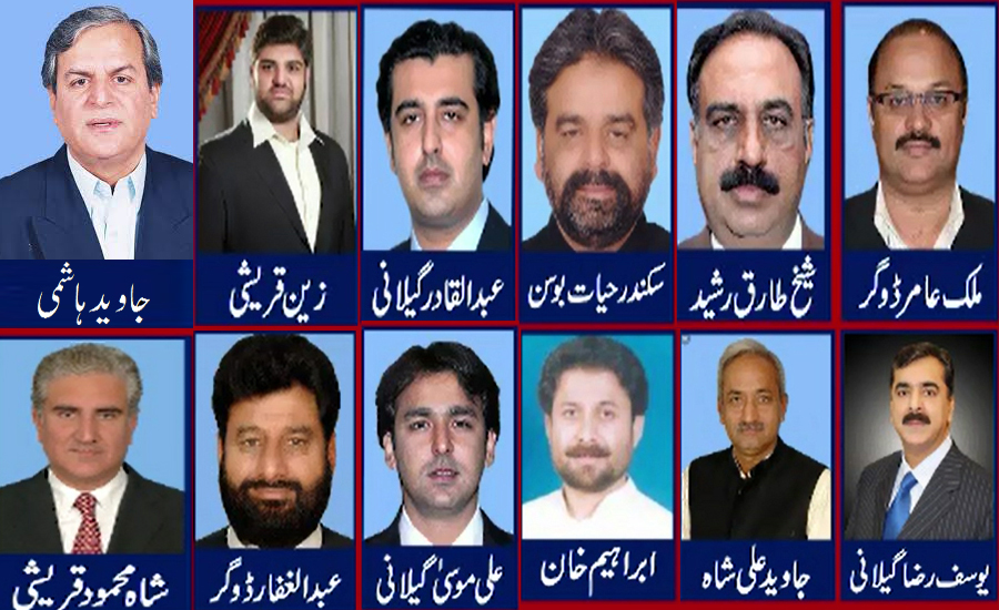 Multan to witness clash of political titans in elections 2018