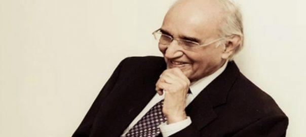 Mushtaq Ahmad Mushtaq Ahmad yusufi death anniversary satirist humourist