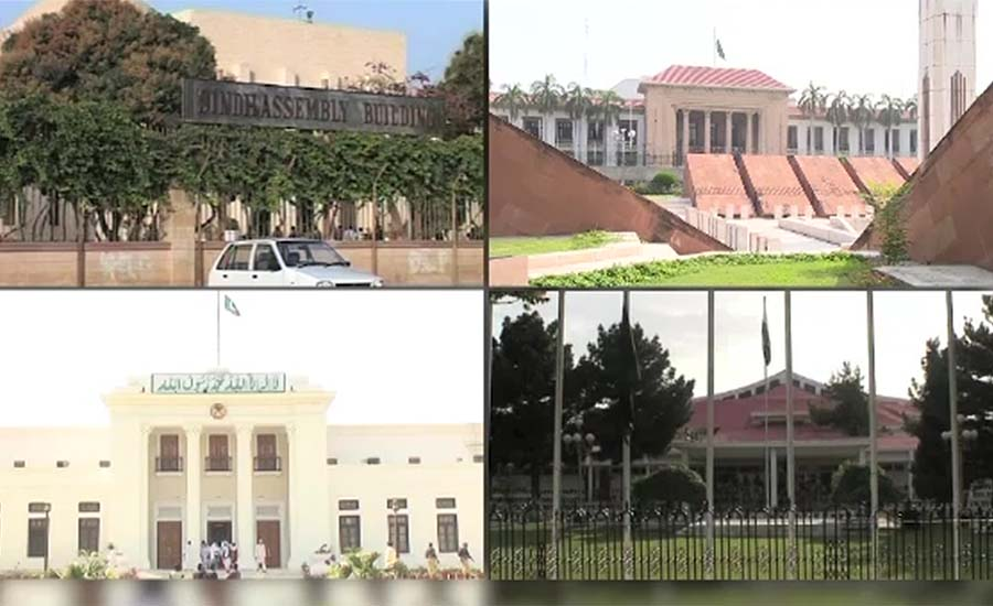Appellate Tribunals starts receiving appeals against nomination papers