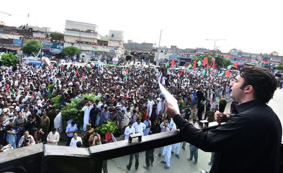Bilawal Bhutto says Imran Khan is afraid of fair elections