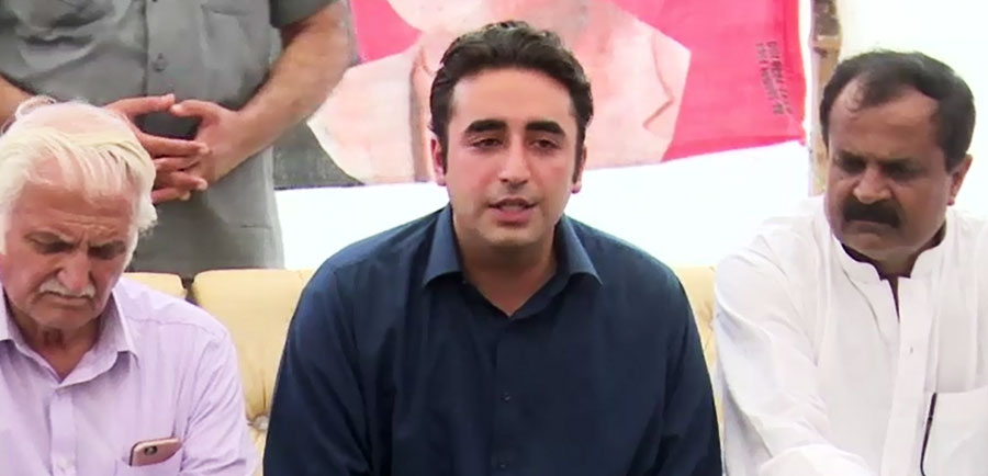 Bilawal Bhutto terms IHC verdict a relief for Sharif family