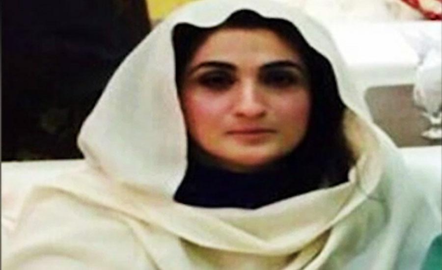 Imran's wife Bushra Bibi congratulates nation on PTI victory