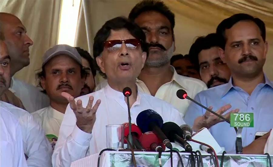 Those telling lies to conceal their mistake will be made example: Ch Nisar