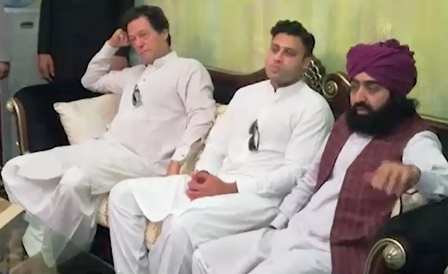 ISLAMABAD 92 News Pir Nizamuddin Jami Custodian Of The Golara Sharif Shrine Announced His Support For Pakistan Tehreek E Insaf PTI