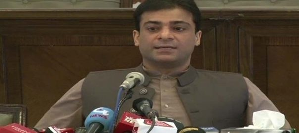 Hamza HAmza Shehbaz Punjab Assembly PM Irman Khan Aleema Khan PM imran Khan Aleema Assets PTI PML-N Sharif Family