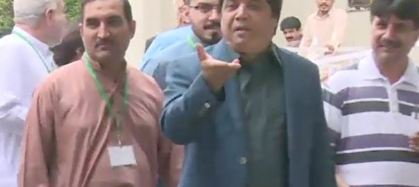 PML-N, leader, Hanif, Abbasi, granted, bail, ephedrine, quota, case