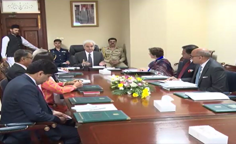 Caretaker cabinet approves to withdraw notification of Sharif's trial in Jail