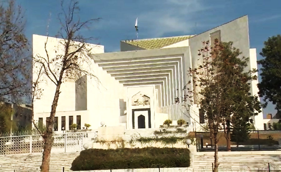 SC forms six-member JIT to probe into money laundering issue