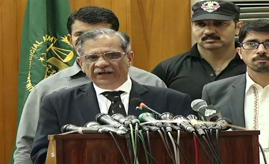 CJ Saqib Nisar says reforms in judicial system unavoidable