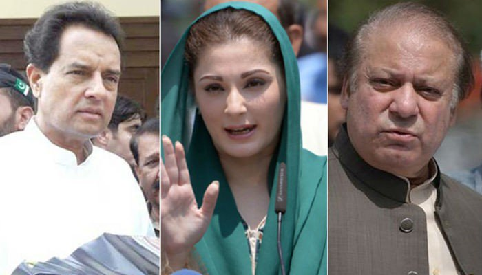 IHC to hear Sharif family's appeals against Avenfield verdict tomorrow