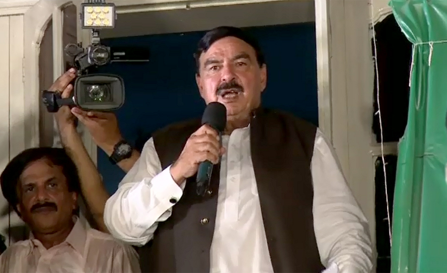 Pakistan has won today, says AML chief Sheikh Rasheed