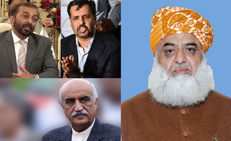 Fazl, Mustafa and key leaders cast their votes as polling begin