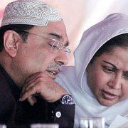 Zardari, AC Fake accounts case money laundering NAB national Accountability Bureau Qaim ALi Shah Asif ALi Zardari Bilawal Bhutto Thatta Sindh CM Sindh Chief Minister