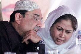 Zardari, AC Fake accounts case money laundering NAB national Accountability Bureau Qaim ALi Shah Asif ALi Zardari Bilawal Bhutto Thatta Sindh CM Sindh Chief Minister