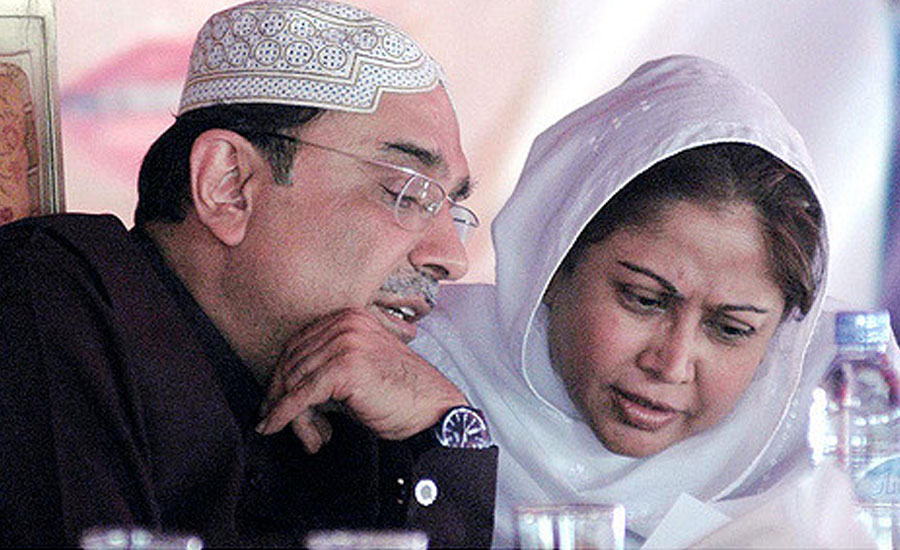 Money laundering: Zardari, Faryal Talpur's names removed from ECL