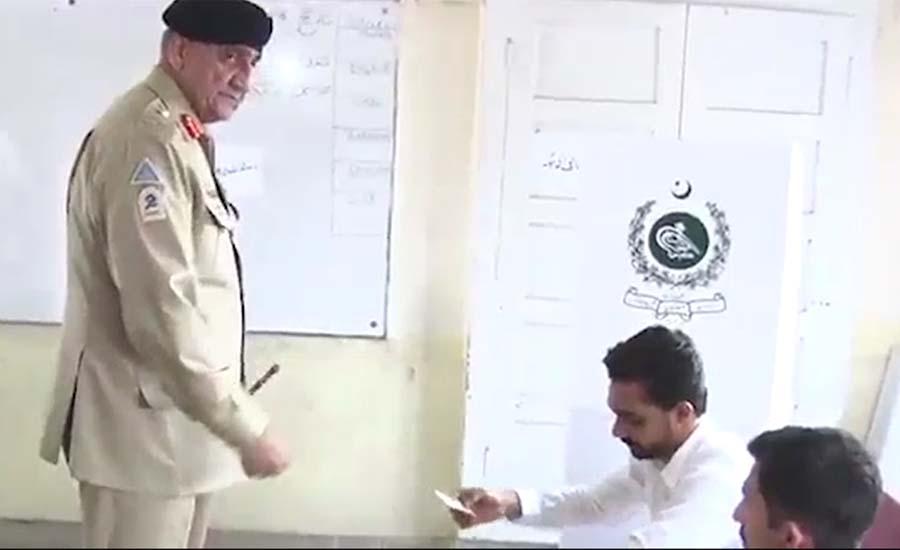 Army Chief Gen Bajwa casts his vote, asks people to vote undeterred