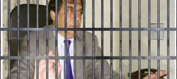Hanif Abbasi ephedrine case PIC Camp jail Kot Lakhpat jail Nawaz PML-N leader
