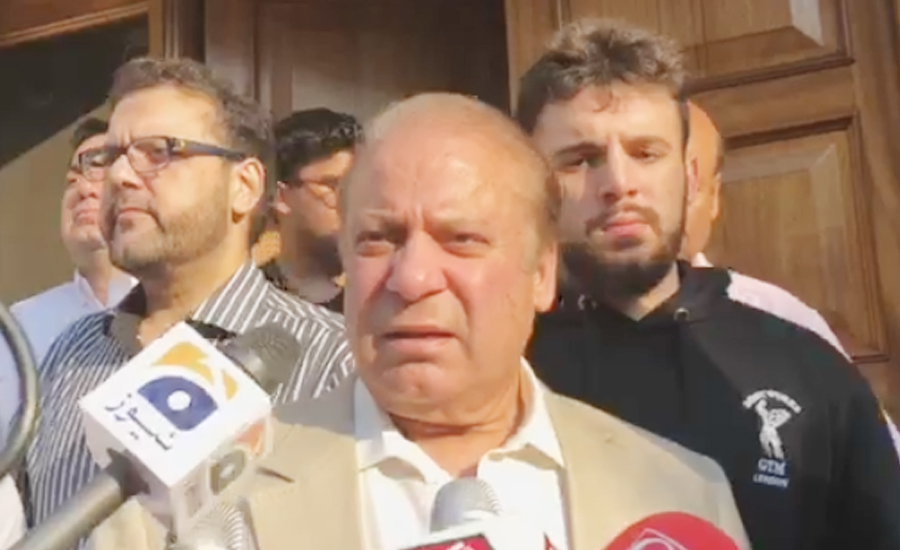 Will devise next strategy after landing at Lahore Airport: Nawaz Sharif