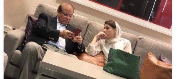Maryam Maryam nawaz Mian Saheb nawaz Sharif Rana Tanveer PIC Service Hospital