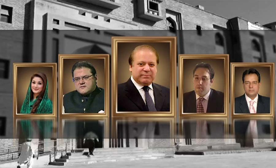 Nawaz sentenced to 10 years, Maryam seven years in Avenfield reference