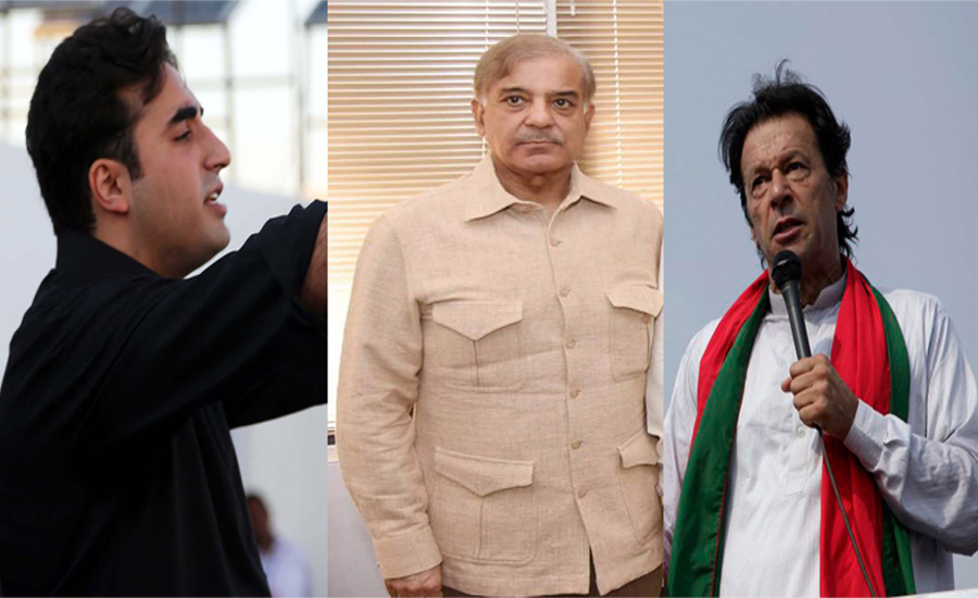Imran to cast vote in Islamabad, Shehbaz in Lahore & Bilawal in Larkana