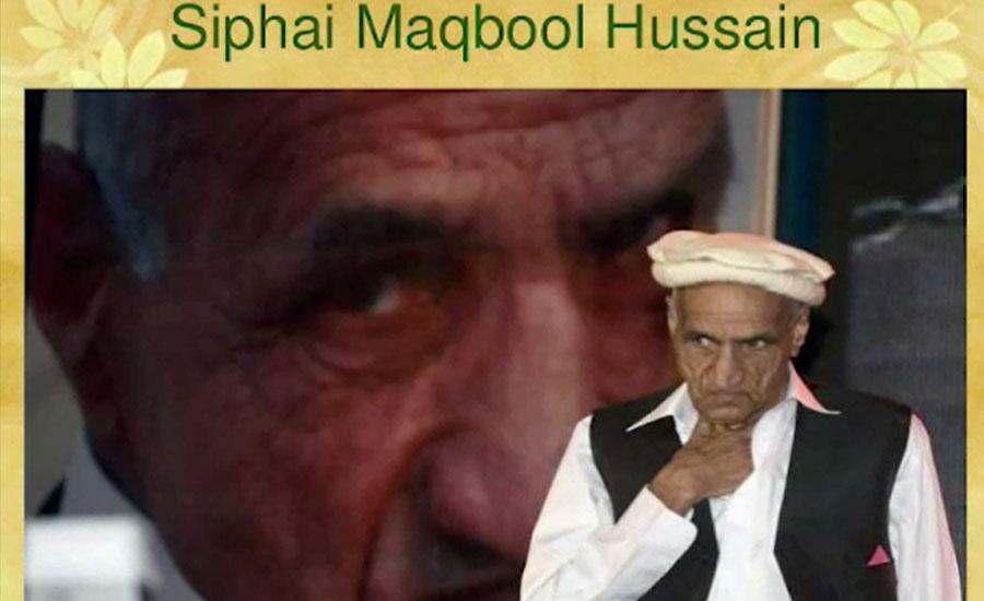 1965 war veteran Sepoy Maqbool Hussain passes away