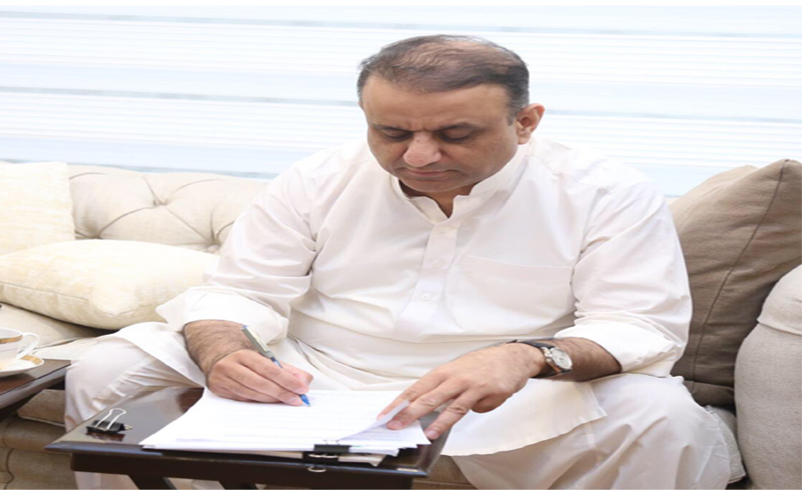 Aleem Khan resigns from his all businesses before taking oath as minister