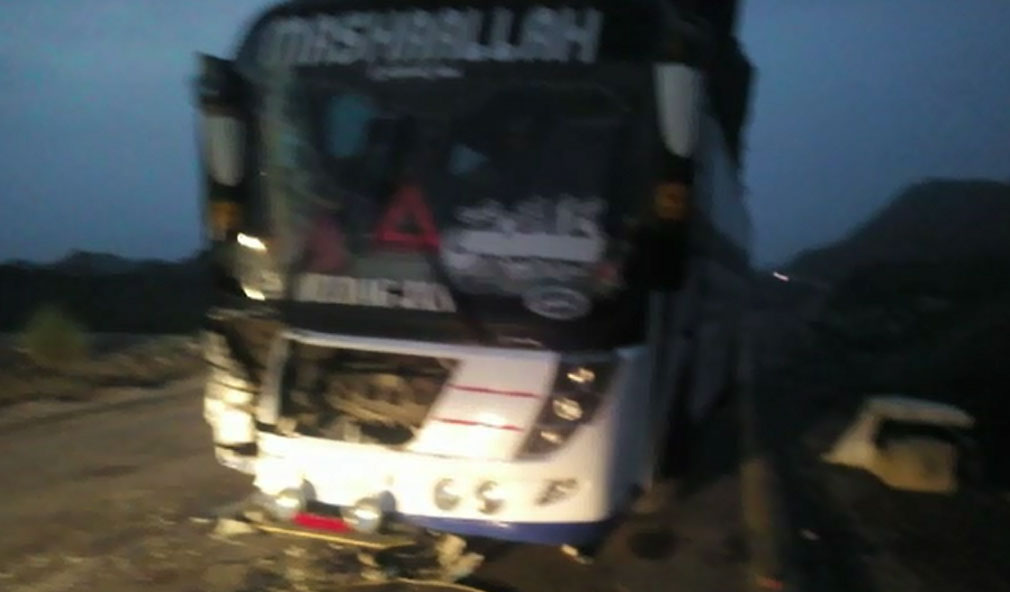 At least 15 people injured in Hub road accident