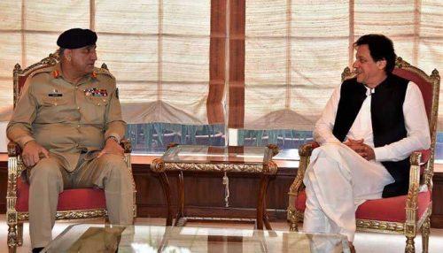 COAS PM Imran Khan Gen Bajwa Prime Minister's office national security matter