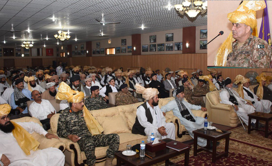 Terrorism and development can't go together, says COAS Qamar Bajwa