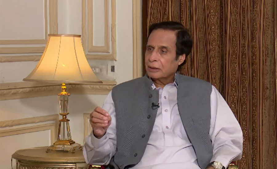 Imran Khan will announce Punjab chief minister: Ch Pervaiz Elahi