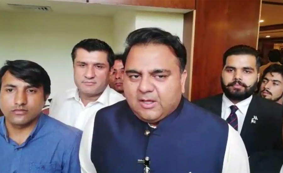 Fawad Ch expresses concern over staying election results