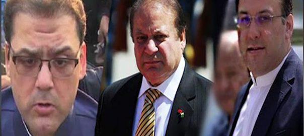 inerpol Hussain Nawaz Nawaz SHarif sharif family blacklist Hassan ECL FIA NAB National Accountability Bureau Pakistani passport red warrants