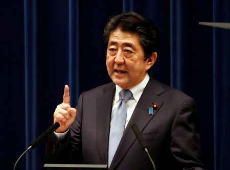 Japanese PM Abe seen headed for extended term despite policy doubts