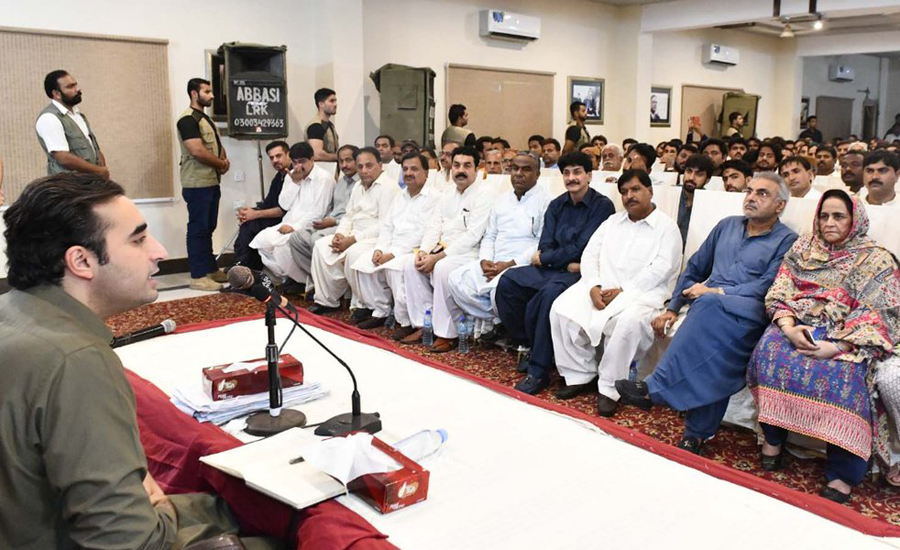 Bilawal Bhutto says voters and workers are party assets