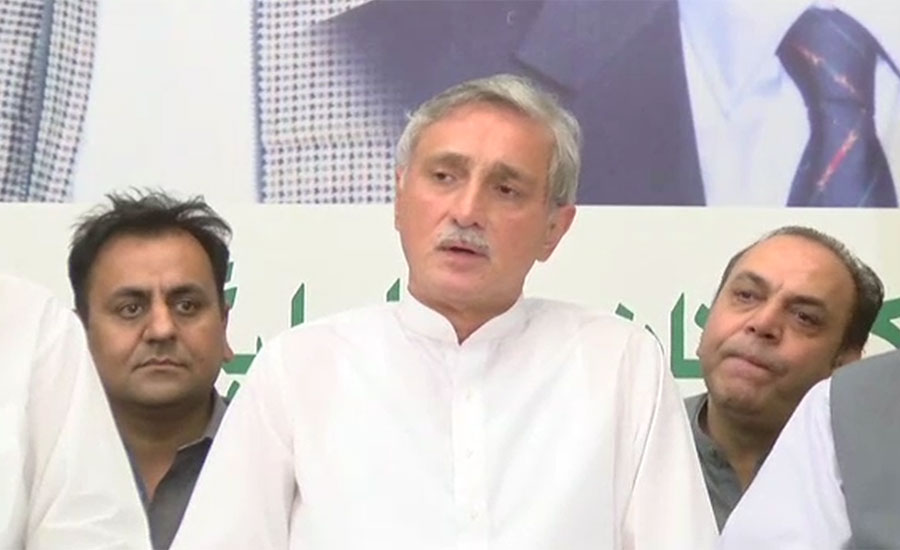 Tareen, Aleem discuss nominee for CM, speaker with PML-Q leadership