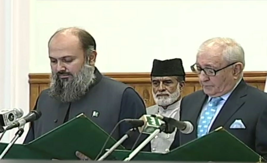 Jam Kamal takes oath as new Balochistan chief minister