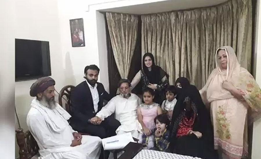 Bushra Bibi's ex-husband Khawar Maneka remarries in Lahore