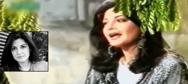 Pop queen Nazia Hassan KARACHI 92 News Pakistani pop queen