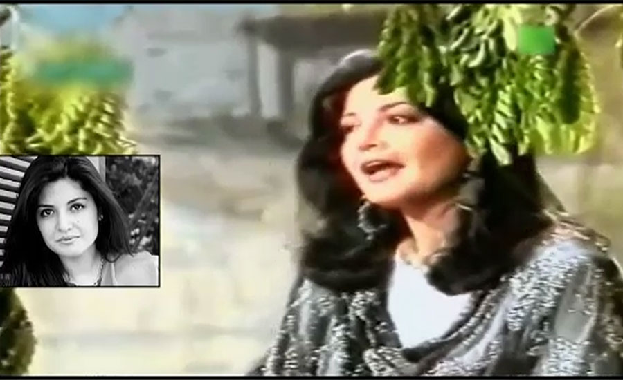 Pop queen Nazia Hassan's 20th death anniversary observed