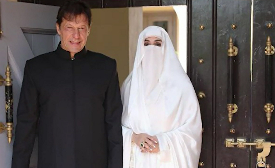 Pakistanis are lucky for having a leader like Imran Khan: Bushra Bibi