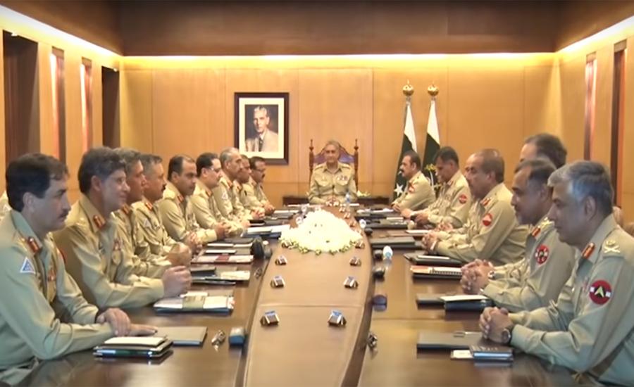 COAS Qamar Bajwa presides over 213th Corps Commanders' Conference